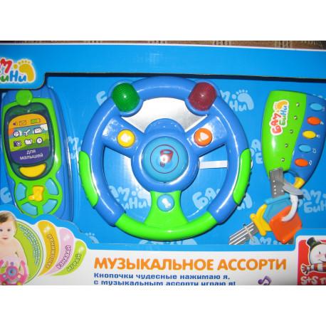 Руль (S EC 80348) Bambini