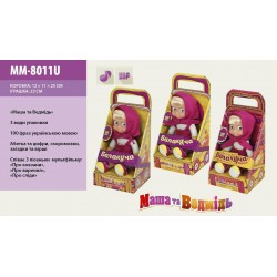 Кукла муз Маша MM-8011U (укр.)