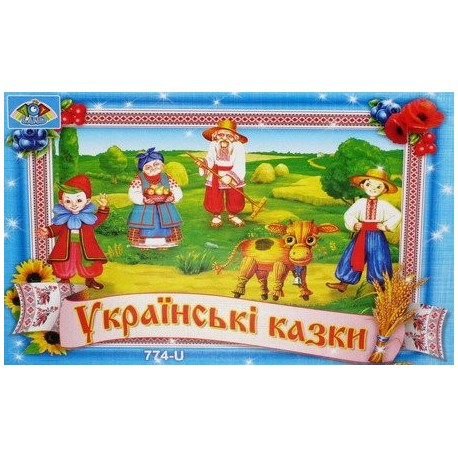 Краб музыкальный Украинские сказки 774-U