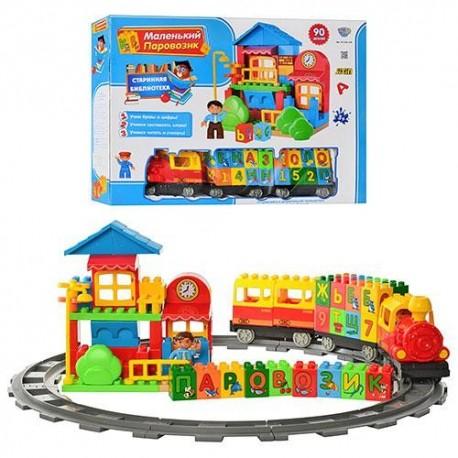Конструктор М5338 UR железная дорога,цифры,буквы,фигурки 2шт,90дет.муз.,свет..