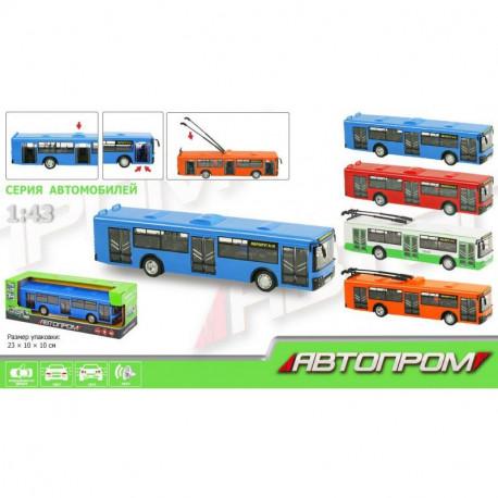 Троллейбус. инерц. 9690ABCD