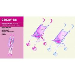 Коляска для кукол BB 9302W-BB