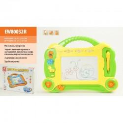 Досточка для рисования S+S Toys EW80032R