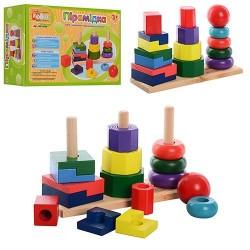 Деревянная игрушка Пирамидка MD 0056 22 см