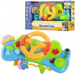 Детский руль Play smart автотренажер 7324