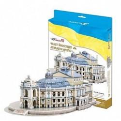 MC185h Одесский Театр Оперы и Балета
