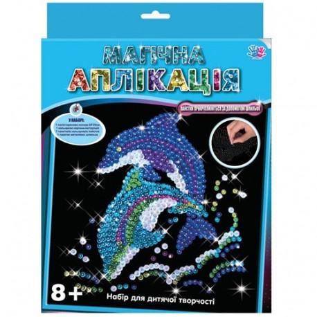 Набор для творчества Волшебная аппликация Дельфины