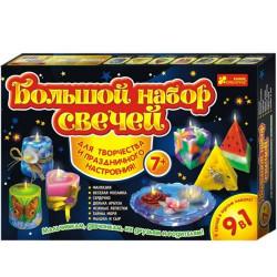 9007 Большой набор свечей 7+ 9 в1 15100214Р