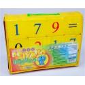 Мягкие кубики МАТЕМАТИКА 12шт Розумна іграшка