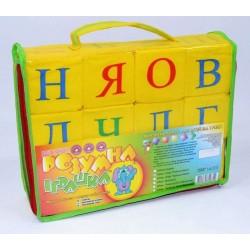 Мягкие кубики Русский/украинский алфавит(12 шт., в прозрачной сумочке)