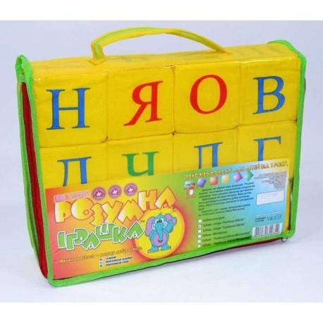 Мягкие кубики Русский алфавит(12 шт., в прозрачной сумочке)