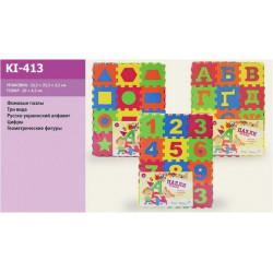 Мягкие пазлы КИ-413 в пакете