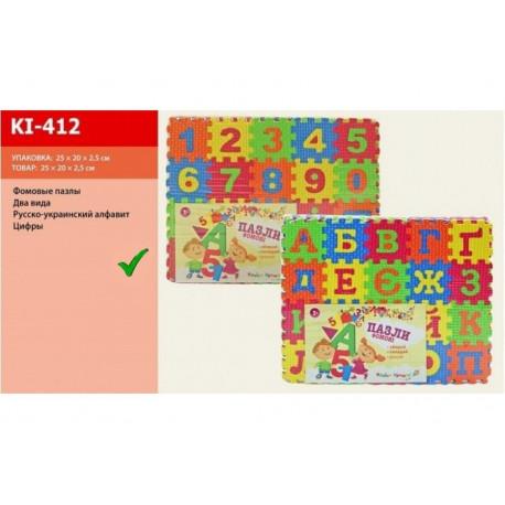 Мягкие пазлы КИ-412 в пакете