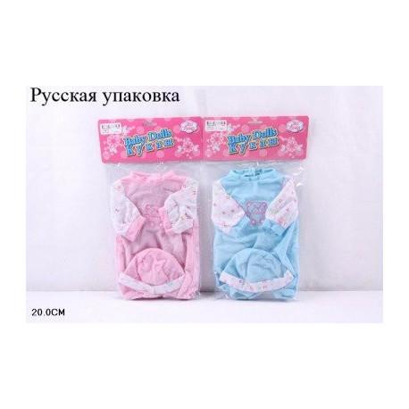 Одежда для пупсов Baby Born C1624-13 2вида,в кульке