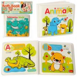 Книжка для ванной A501-503