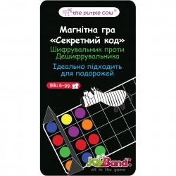 """JoyBand Магнитная мини игра """"Секретный код"""" 583"""