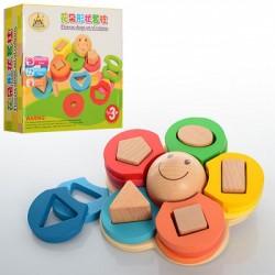 Деревянная игрушка Геометрика MD 0709