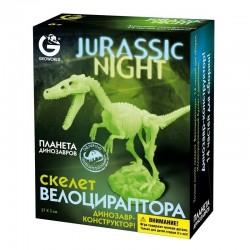 """Geoworld Игрушка для детей динозавр Набор Ночь Юрского периода """"Скелет велоцираптор», CL142K"""