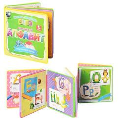 TG Книжка-гармошка 1074278 R/519 D английский алфавит