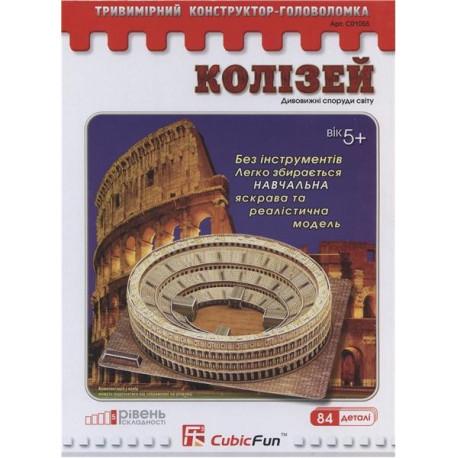 Трехмерная головоломка-конструктор Колизей C01055