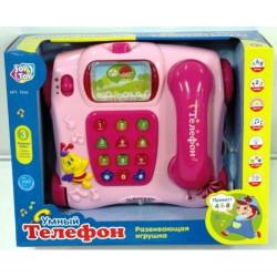 Умный телефон 7041 JT (русский)уценка