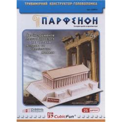 Трехмерная головоломка-конструктор Парфенон C02076