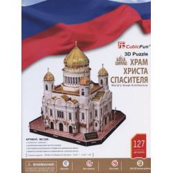 Трехмерная головоломка-конструктор Храм Христа Спасителя MC125H