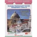 Трехмерная головоломка-конструктор Базилика Национальной Святыни Непорочного Зачатия c112h